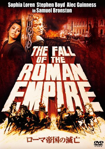 ローマ帝国の滅亡