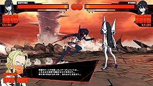 Kill la Kill The Game: IF (Limited Box Edition) [japan Import]