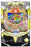 SANYO CRAスーパー海物語 IN 沖縄3 ASB [パチンコ 実機][家庭用電源 音量調整 ドアキー 取扱説明書付き][中古]