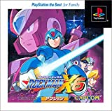 ロックマンX6 PlayStation the Best for Family