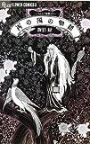西(シナル)の国の物語〜ペルシア神話より〜 (フラワーコミックスアルファ)