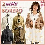 【トワトワ】《ボレロカーディガン》ふんわり飾り編みのゆる~い感じが可愛い2Wayニット