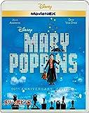 メリー・ポピンズ 50周年記念版 MovieNEX[Blu-ray/ブルーレイ]