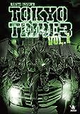 TOKYO TRIBE3 1(バーズコミックスデラックス)