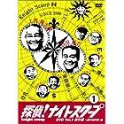 探偵!ナイトスクープDVD Vol.1 傑作選~謎の爆発卵編 [DVD]
