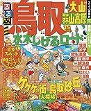 るるぶ鳥取 大山 蒜山高原 水木しげるロード'15 (るるぶ情報版(国内))