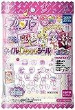 プリパラ ネイル Decoシール 10個入 BOX (食玩・チューインガム)