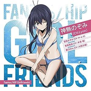 Fantas/HIP Girlfriends!(神無のぞみver.)(TVアニメ「競女!!!!!!!!」エンディングテーマ)メ「競女!!!!!!!!」エンディングテーマ)