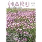 HARU(ハル) Vol.3