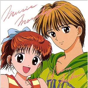 ママレード・ボーイ CD