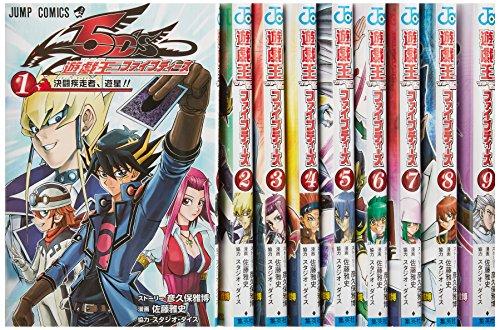 遊☆戯☆王 5D's コミック 1-9巻セット (ジャンプコミックス)