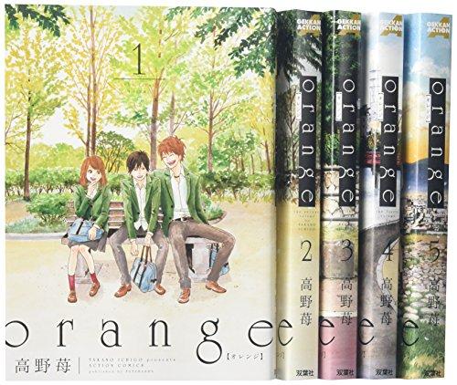 orange コミック 全5巻完結セット (月刊アクション) -