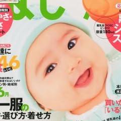 ひよこクラブ 2011年 04月号 [雑誌]