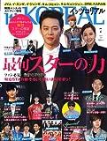 It's KOREAL (イッツコリアル) 2012年 07月号 [雑誌]