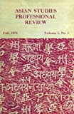 img - for Asian Studies Professional Review, Fall 1971, Vol. I No. 1 book / textbook / text book