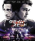 クライム・スピード [Blu-ray]