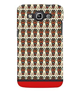 PrintDhaba Pattern D-1635 Back Case Cover for SAMSUNG GALAXY QUATTRO (Multi-Coloured)