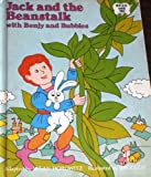 Jack and the Beanstalk, With Benjy and Bubbles (Read With Me) (0030402417) by Horowitz, Susan
