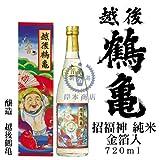 招福神 純米酒 金箔入り 720ml(化粧箱入り)
