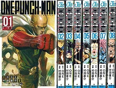 ワンパンマン コミック 1-8巻セット (ジャンプコミックス)