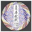 Medium Washi Origami Paper