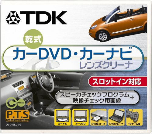 tdk-dvd-de-voiture-syst-me-de-navigation-automobile-lentille-teinturier-dvd-slc7g-japon-importation