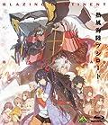 潘めぐみ、KENNら出演のアニメ「熱風海陸ブシロード」が再び放送