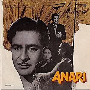 Anari (1959) (Hindi Classic Film / Bollywood Movie / Indian Cinema DVD)