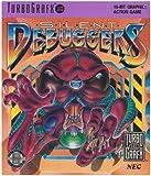 TurboGrafx 16 Silent Debuggers