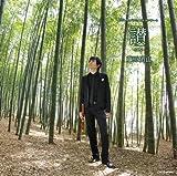 Dozan Fujiwara - Fujiwara Dozan 10Th Anniversary Concert [San] [Japan CD] COCQ-84902