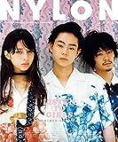 NYLON JAPAN(ナイロン ジャパン) 2016年 08 月号