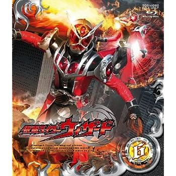 仮面ライダーウィザードVOL.6 [Blu-ray]