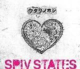 フタリノホシ(初回生産限定盤)(DVD付)
