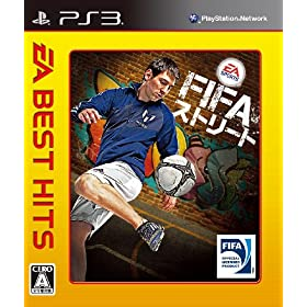 EA BEST HITS FIFA�X�g���[�g