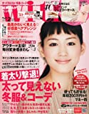 with (ウィズ) 2011年 02月号 [雑誌]