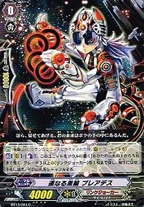 【 カードファイト!!ヴァンガード】 連なる黒輪 プレアデス C《 絶禍繚乱 》 bt13-084