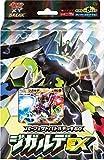 ポケモンカードゲームXY BREAK パーフェクトバトルデッキ60 ジガルデEX