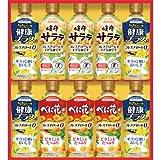 味の素 ギフト KPS-50N 3558g アミノバイタル