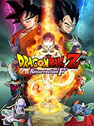 Dragon Ball Z: Resurrection \'F\'