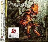 Melancholy Beast (+Bonus) by Pyramaze (2004-05-26)