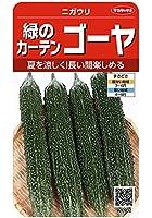 サカタのタネ 実咲野菜0932 緑のカーテンゴーヤ  00920932
