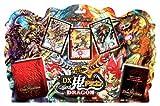 デュエル・マスターズ DMD-07 変形デッキセット DX鬼ドラゴン