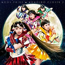 [Pre-order] Maxi Single MOON PRIDE Amazon limited MomoClo edition (CD + Trading card)