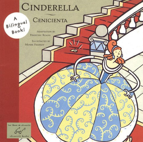 cinderella a literary analysis Jacques derrida was a french philosopher and literary critic who wrote extensively that texts need to  cinderella gives in to her id by leaving her job and .