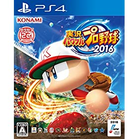 実況パワフルプロ野球2016 (早期購入特典DLC 同梱) 【Amazon.co.jp限定】特典「サクセスモード用アイテム/天才の入部届」 付