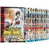 聖闘士星矢 THE LOST CANVAS 冥王神話 全25巻完結セット (少年チャンピオン・コミックス)