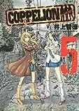 COPPELION(5) (ヤングマガジンコミックス)