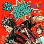 GIANT KILLING(19) (モーニング KC)
