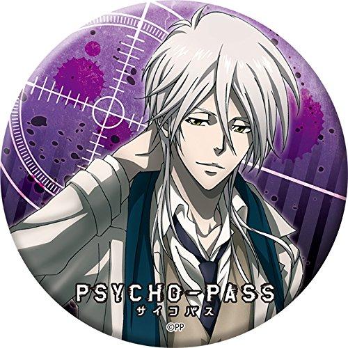 PSYCHO-PASS 缶バッジ 槙島聖護