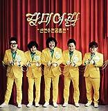 Rose Motel 1集 - 海千山千空中戦 (韓国盤)